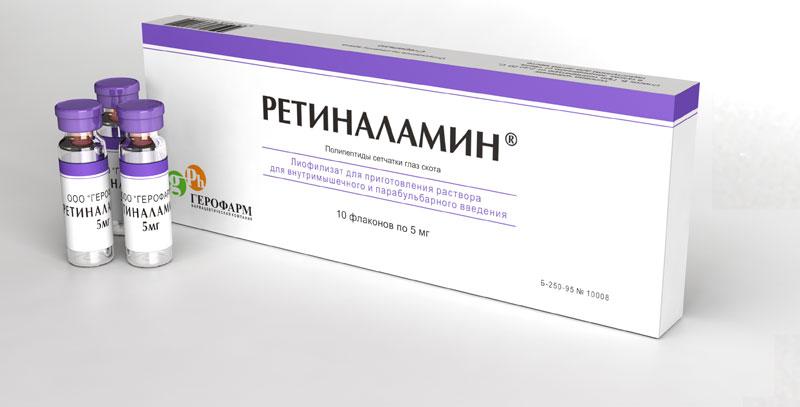 Препарат Ретиналамин