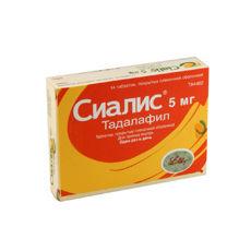 Виагра купить в н новгороде