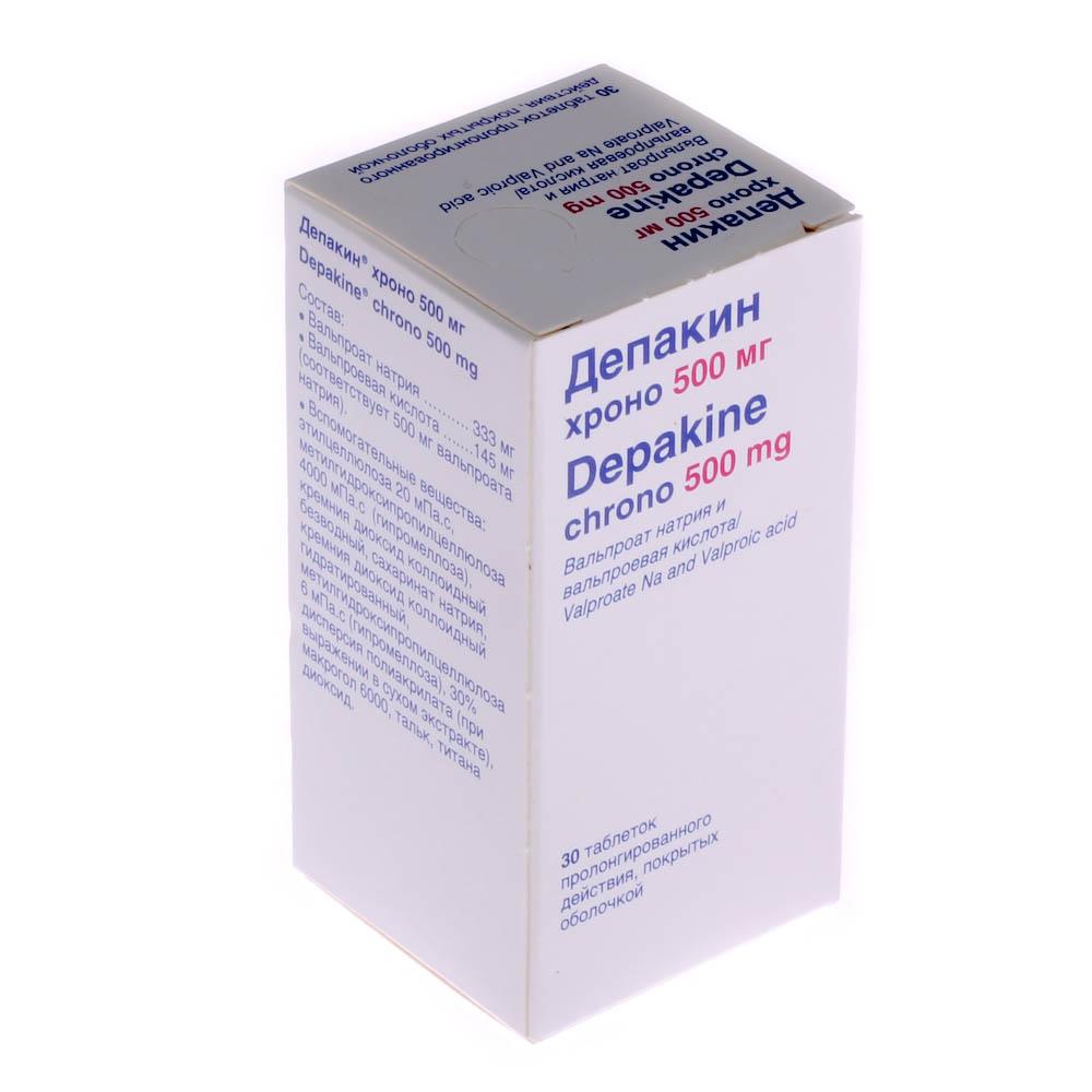 Самая низкая цена депакин хроно 500 мг (100 шт). Купить депакин цена.